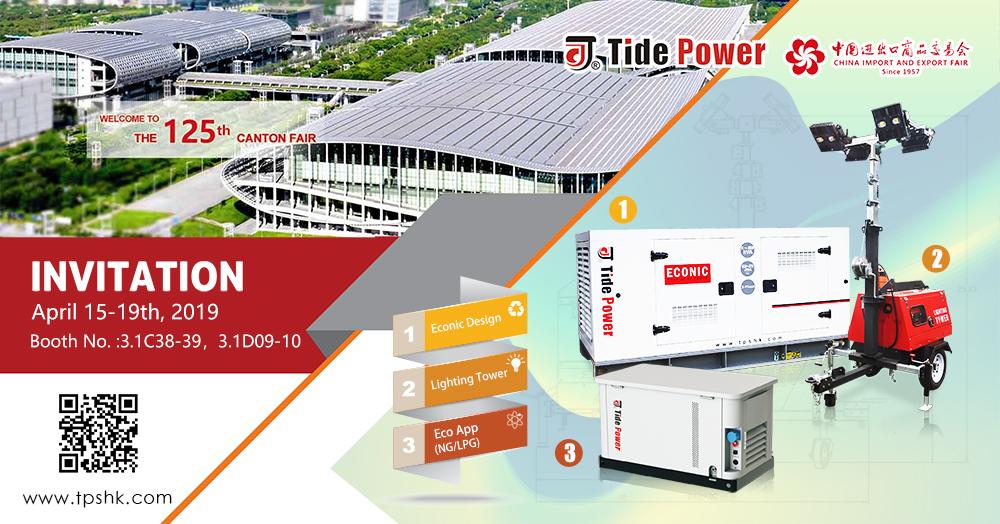 La 125e Foire de Canton Invitation --- Tide Power (1)